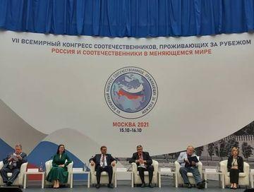 Ольга Амельченкова: «Российская молодежь, проживающая за рубежом,имеет большой запрос в изучении истории»
