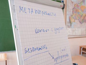 Бесплатные психологические консультации для родителей Красноярского края