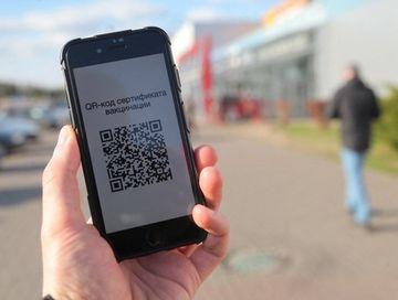 В Красноярском крае с 1 ноября на культурные и спортивные мероприятия можно будет попасть только с QR-кодом