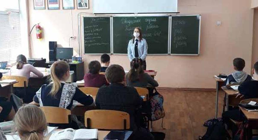 В рамках акции «Единый день правовых знаний» инспекторы ПДН провели тематические занятия в школах Лесосибирска