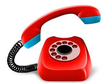 Единый телефон доверия