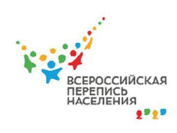 На территории Красноярского края дан старт Всероссийской переписи населения