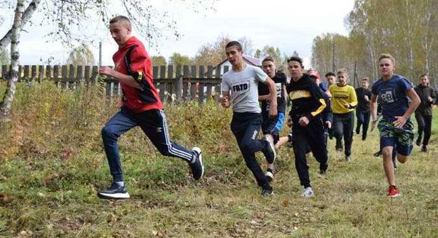 В Нижнем Ингаше состоялся традиционный школьный кросс «Золотая осень»