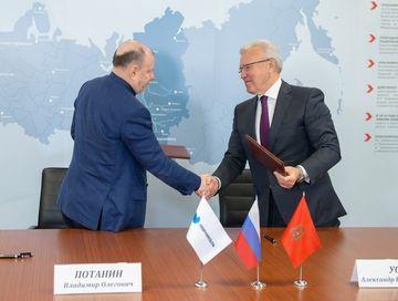 Тема дня: 7 миллиардов рублей вложат в социально-экономическое развитие Красноярского края