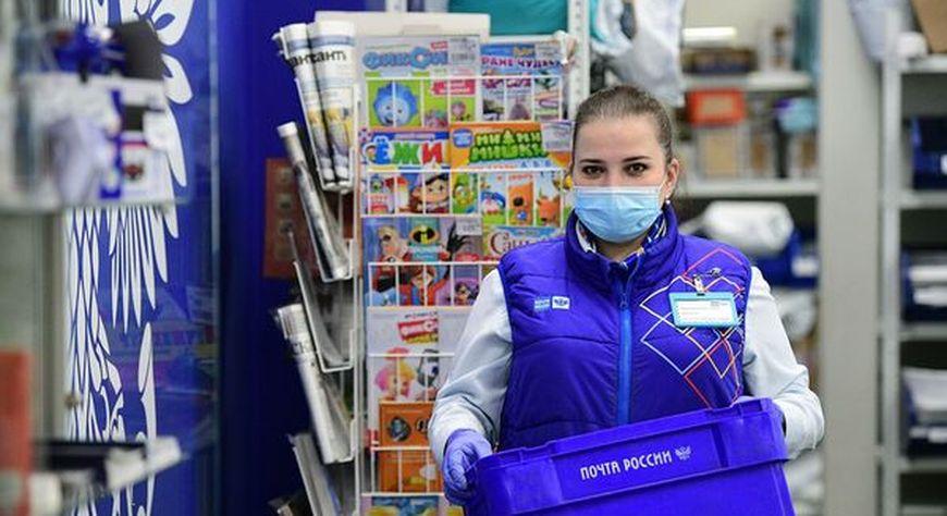 Почтовые отделения Красноярского края изменят график работы в связи с Днем народного единства