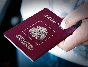 Оперативно- профилактическое мероприятие «Паспорт»