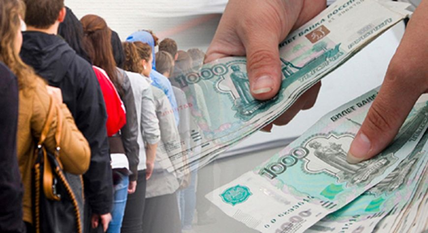 Субсидии за трудоустройство безработных
