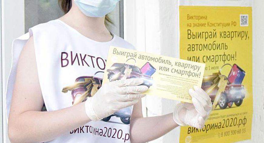В Красноярском крае стартовало голосование по поправкам в Конституцию. Избирательные участки будут работать каждый день с 25 июня по 1 июля с 8 утра до 20 часов вечера.