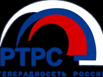 Диджитал-летопись РТРС